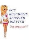 Эмили Гитуллина, 7 декабря 1990, Магнитогорск, id111467860