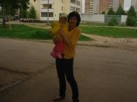 Кристина Нежинская, 28 ноября , Тобольск, id123641890