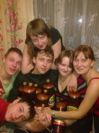 Лена Никитенкова, 27 января , Львов, id124110433