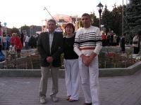 Александр Никитюк, 20 марта 1995, Кобрин, id148410456