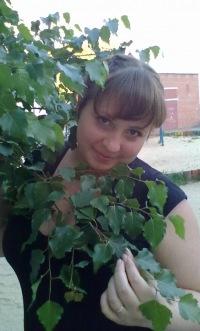 Ирина Боронина