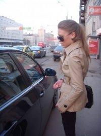 Sabrina Nadieva, 17 ноября 1988, id45222690