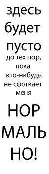 Максим Савич, 10 января , Ишимбай, id60062648