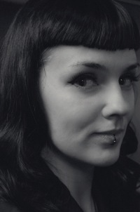 Анастасия Деркач, Jõhvi