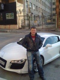 Евгений Евгеньевич, 6 марта 1992, Екатеринбург, id71786965