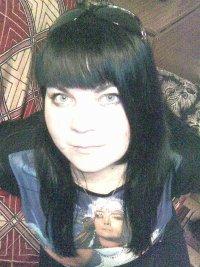 Зульфира Айнутдинова, 11 февраля 1979, Юрга, id93819564