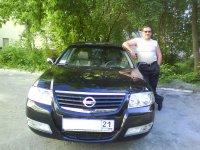 Герман Гусев, 25 мая , Новочебоксарск, id94154838