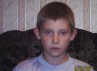 Дима Балахнин, 19 сентября 1998, Москва, id139414893