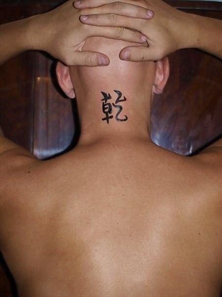 Как сделать маркером тату