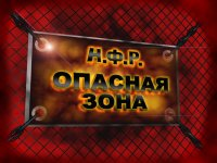 Влад Злыдённый, 24 августа 1991, Тамбов, id23453024