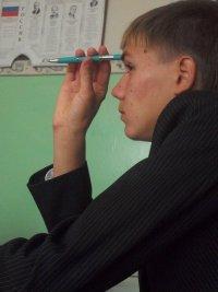 Диман Антошкин, 4 января , id58774383