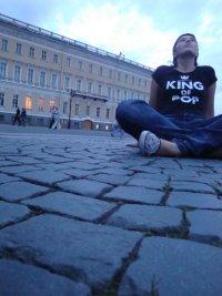 Katia Katia, 11 июля , Санкт-Петербург, id70541690