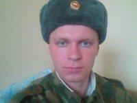 Андрей Костиков, 5 сентября 1988, Красноярск, id81873313