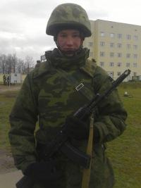 Robert Kucherbaev, 7 июля 1992, Калининград, id156399396
