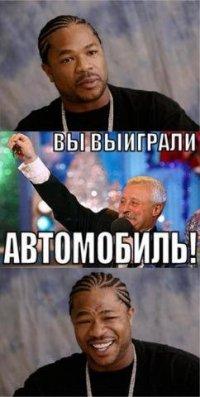 Xzibit Alvin, 3 января 1989, Новополоцк, id20172186