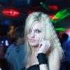 ВКонтакте Илона Токаренко фотографии