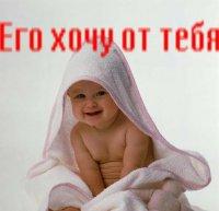 Елена Медведева, 13 ноября 1975, Чебоксары, id81984601