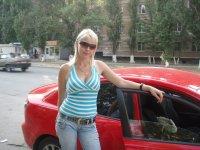 Анастасия Журавлёва, 5 июля , Волгодонск, id82874879