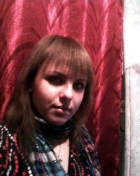 Светлана Скачкова, 24 января , Днепродзержинск, id125592834