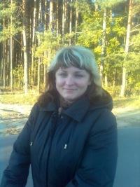 Таня Циунель, 26 января 1999, Вилейка, id127889026