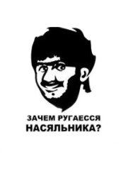 Пашок Левин, 15 сентября , Саранск, id20302849