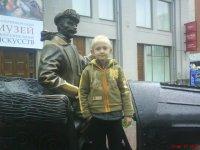 Ваня Кураев, 7 ноября , Екатеринбург, id49195904