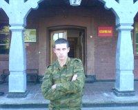 Александр Зайцев, 29 февраля 1988, Кузнецк, id50796278