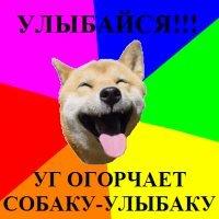 Никитос Аникин, 17 апреля , Москва, id61329727