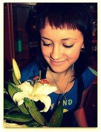 Анютка Буйнова, 20 апреля 1993, Мурманск, id89682680