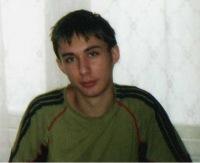 Артём Овчаренко, 2 апреля 1989, Барнаул, id98513524