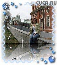 Анфисочка Балакина, 5 ноября 1989, Пермь, id111895260