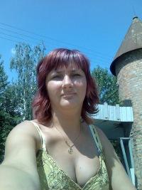 Оксана Николишин, 10 июня , Львов, id119351681