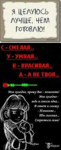 Катюшка Сазонова, 2 августа 1998, Городец, id137733482