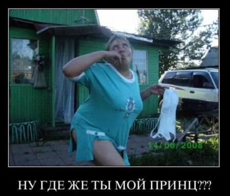 смайлики девочки: