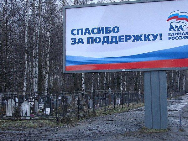 http://cs4460.vkontakte.ru/u3592231/92259362/x_3dbbee05.jpg