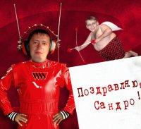 Александр Абрамов, 29 августа 1980, Екатеринбург, id46542108