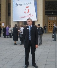 Александр Скляр, 17 апреля , Новосибирск, id61508924