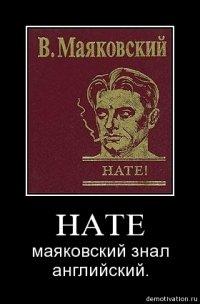 Павел Хостин, Мурманск, id78363978