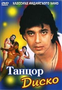 Індійські фільми