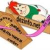 Dezinfo.net