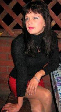 Владлена Маркова