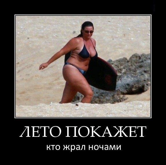 Ебать смешно | ВКонтакте