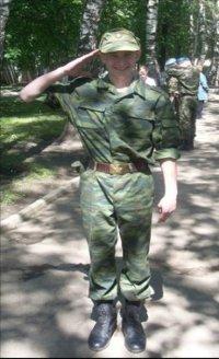 Стас Ергин