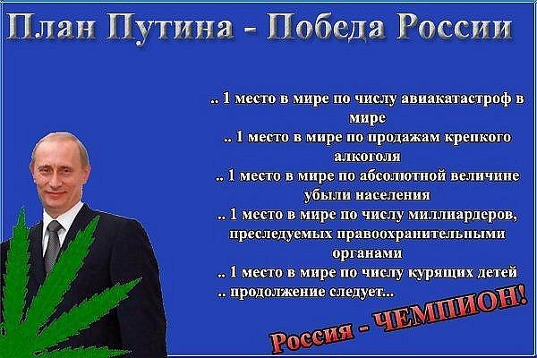 http://cs4461.vkontakte.ru/u3592231/92259362/x_6dc1c234.jpg