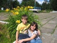 Елена Демченко, 21 июня , Санкт-Петербург, id44934316