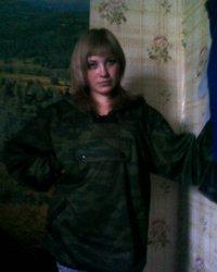 Настасья Перминова, 13 июля , Киев, id51318353