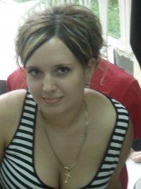 Ирина Жилина, 20 ноября , Ачинск, id59160569