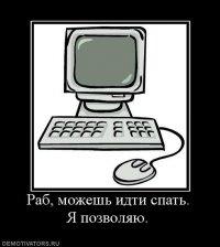 Кошка Мурятьева, 26 мая 1984, Нижний Тагил, id59344821