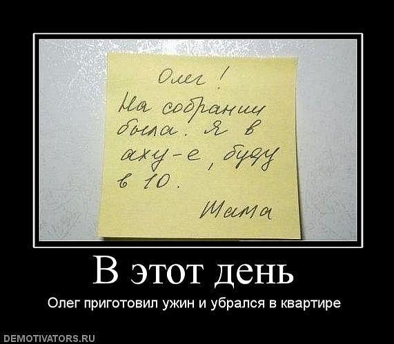 Олег Авимов | Иваново