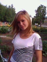 Женя Атряскина, 10 марта 1995, Аксубаево, id71818208